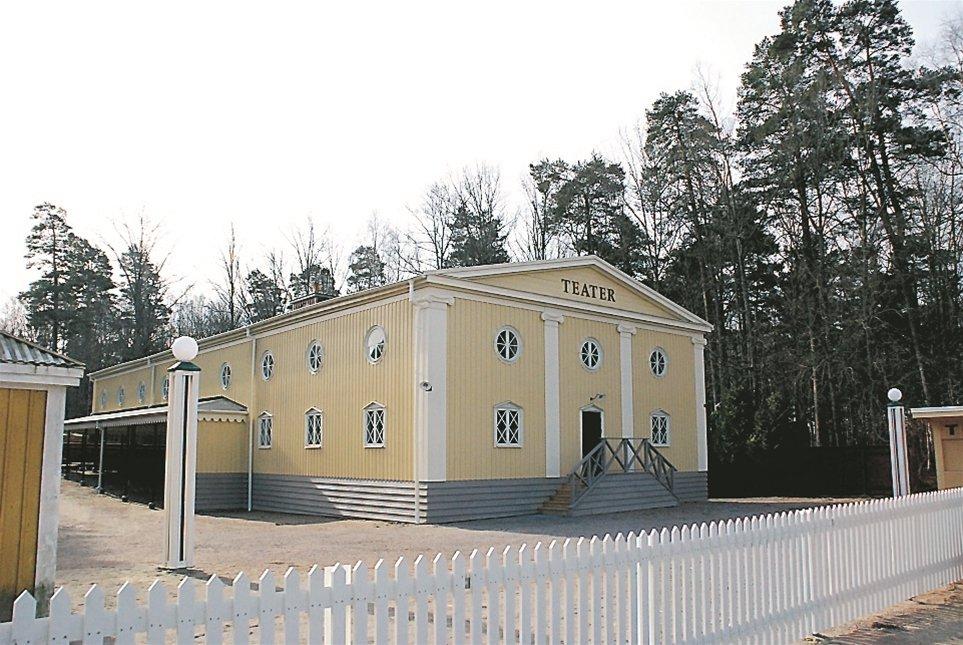 Gamla Linköping, Sjöbergska teatern